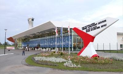 Kutaisi Uluslararası Havaalanı / Gürcistan