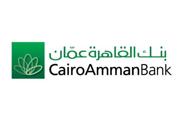 CARIO AMMAN BANK (ÜRDÜN)