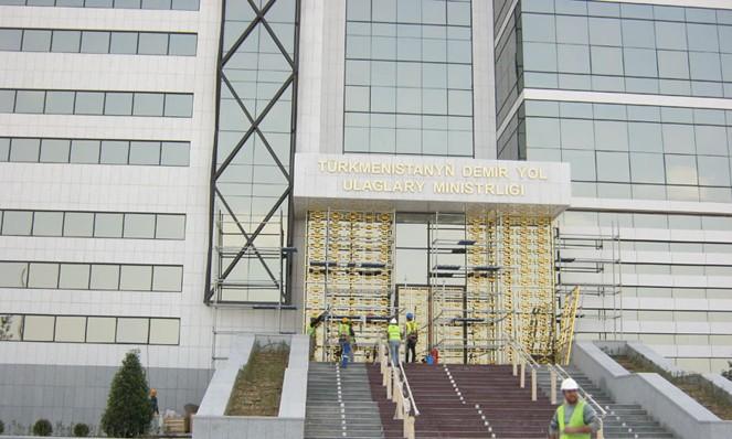 Demiryolu Bakanlığı / Türkmenistan