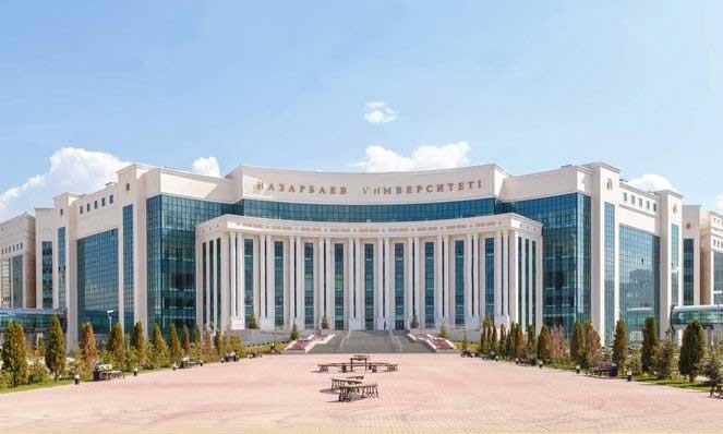 Astana Nazarbayev Üniversitesi / Kazakistan