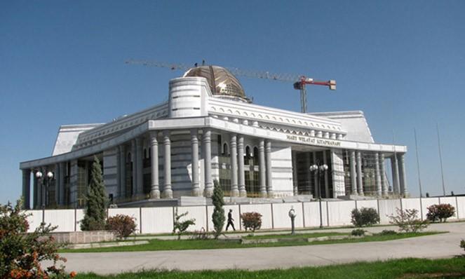Mary Şehir Kütüphanesi / Türkmenistan