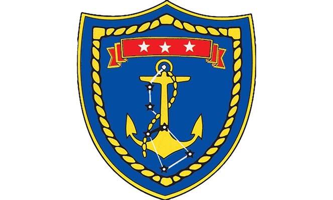 Ankara Deniz Küvvetleri Komutanlığı
